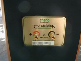 Chario Cygnus back