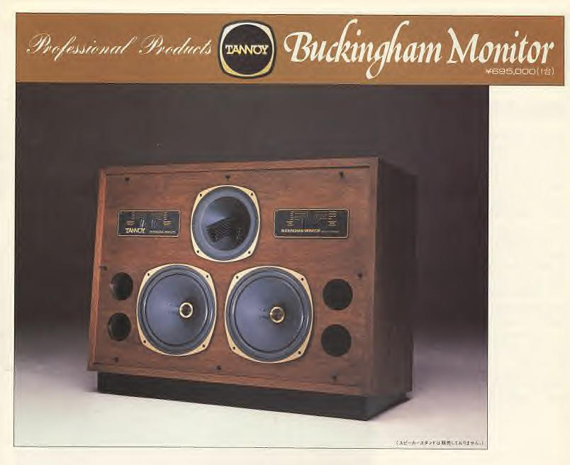 TANNOY Buckingham Prof. Monitor attachment