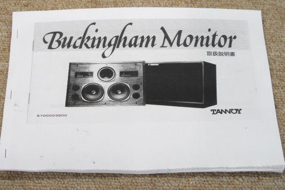 TANNOY Buckingham Prof. Monitor10