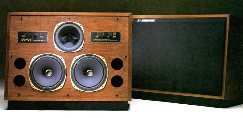 TANNOY Buckingham Prof. Monitor2