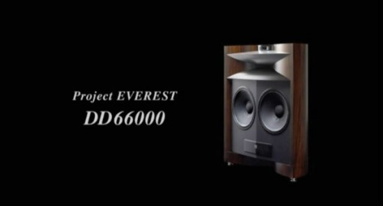 Casse JBL Project Everest II DD66000