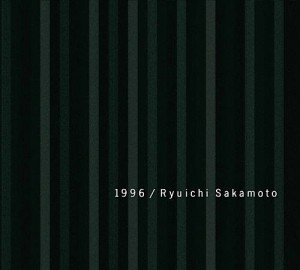 Software music vhfc ryuichisakamoto1996